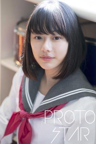 PROTO STAR 矢崎希菜 vol.1のイメージ