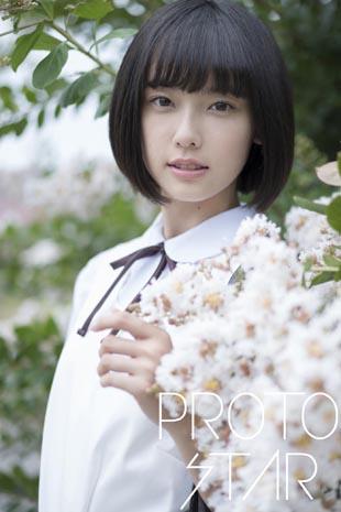 PROTO STAR 加藤小夏 vol.1のイメージ