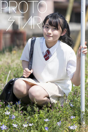 PROTO STAR 佐藤葵 vol.2のイメージ
