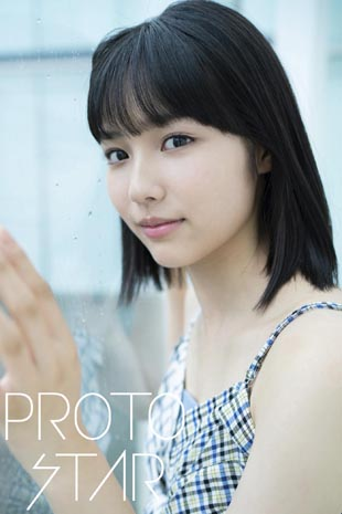 PROTO STAR 秋田汐梨 vol.1のイメージ
