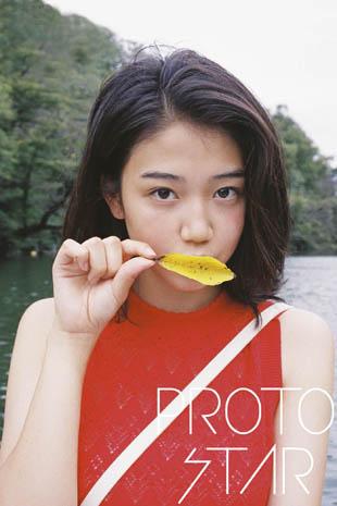 PROTO STAR 夢乃 vol.1のイメージ